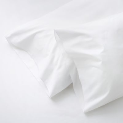 Set of 2 Belo White Standard Pillowcases