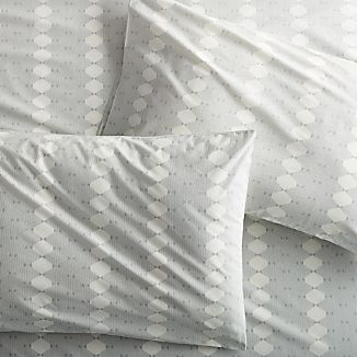 Set of 2 Bennett Grey Standard Pillow Case