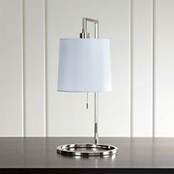 Carlisle Nickel Table Lamp