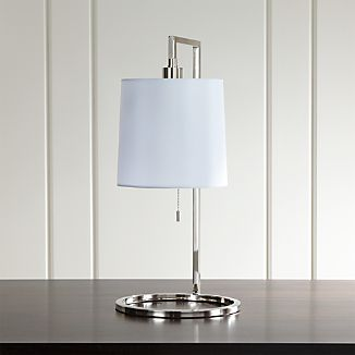 Carlisle Nickel Table Lamp