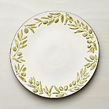 Gianna Buffet Plate