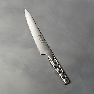 "Global ® 8.25"" Carver/Slicer Knife"