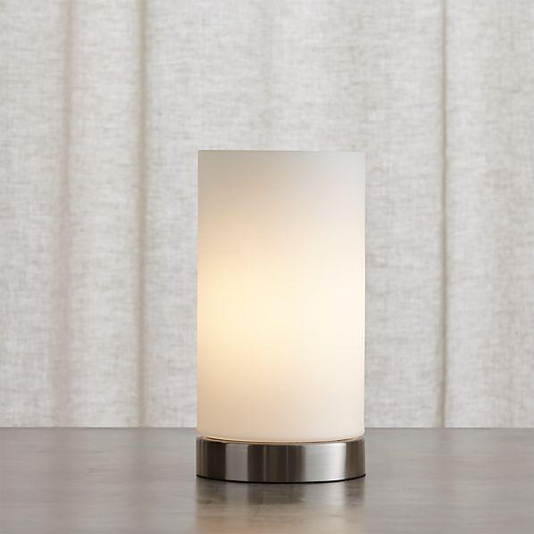 GlowTableLampOnSHF15