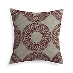 "Gracie Plum 18"" Pillow with Feather-Down Insert"