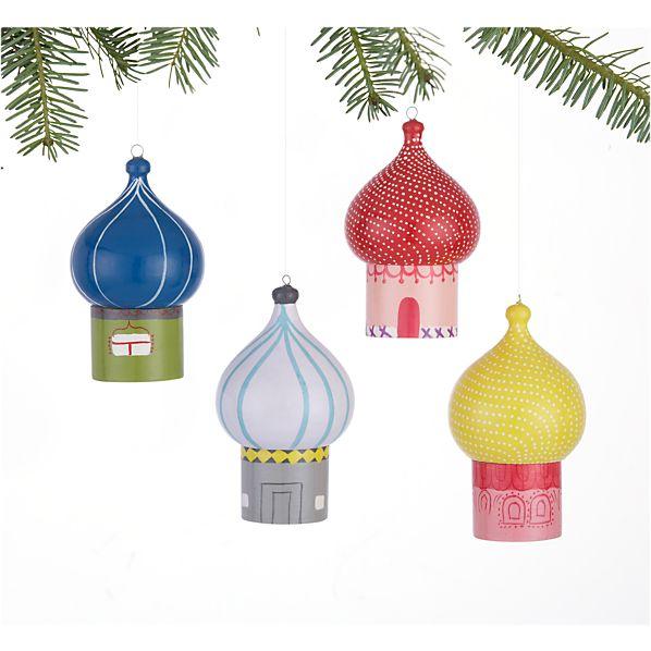 Set of 4 Holiday House Box Ornaments