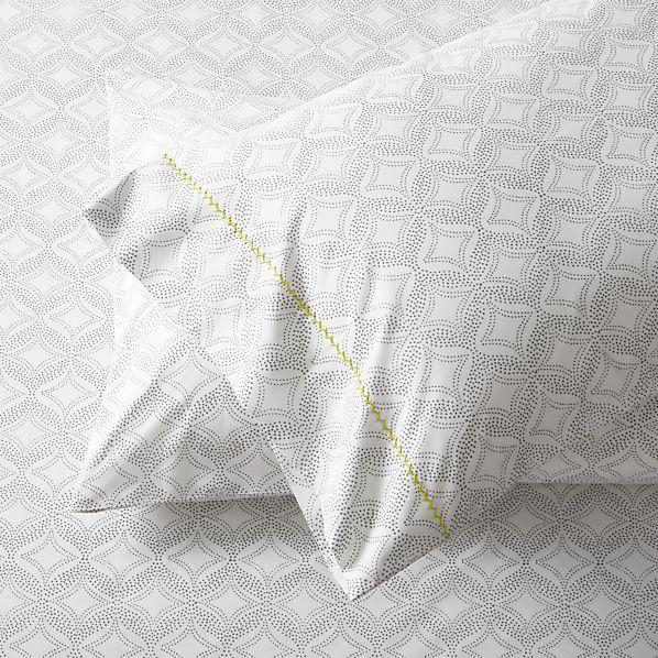Set of 2 Kaleidoscope King Pillowcases