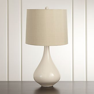 Kathryn Table Lamp