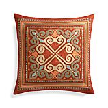 """Lhasa 20"""" Pillow with Feather-Down Insert"""