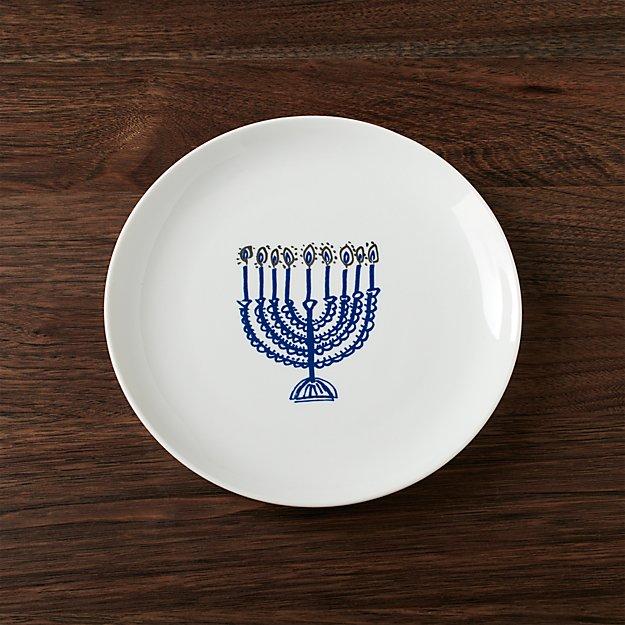 Menorah Round Salad Plate