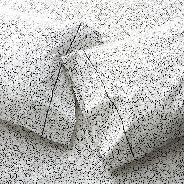 Set of 2 Mosaic King Pillowcases