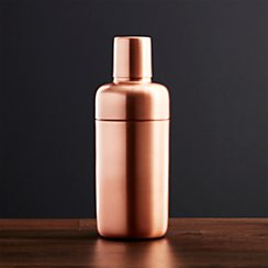 Orb Copper Shaker