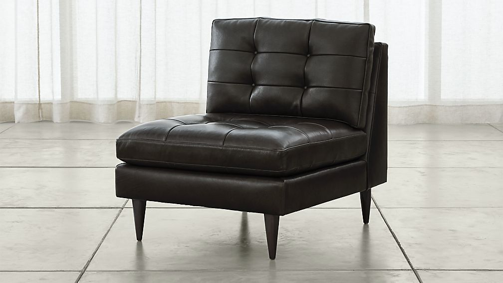 Petrie armless leather chair laval carbon crate and barrel for Crate and barrel armless chair