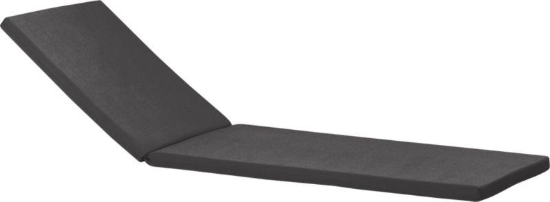 Optional chic charcoal cushion is fade- and mildew-resistant Sunbrella® acrylic.<br /><br /><NEWTAG/><ul><li>Fade- and mildew-resistant Sunbrella acrylic</li><li>Polyurethane foam cushion fill</li><li>Fabric tab fasteners</li><li>Spot clean</li><li>Made in USA</li></ul>