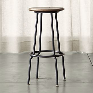 Scholar Backless Bar Stool