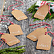 6-Piece Natural Kraft Paper Script Gift Tag Set