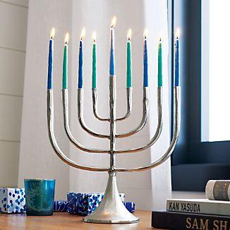 Silver Hanukkah Menorah