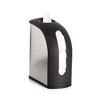 simplehuman ® Upright Bag Dispenser