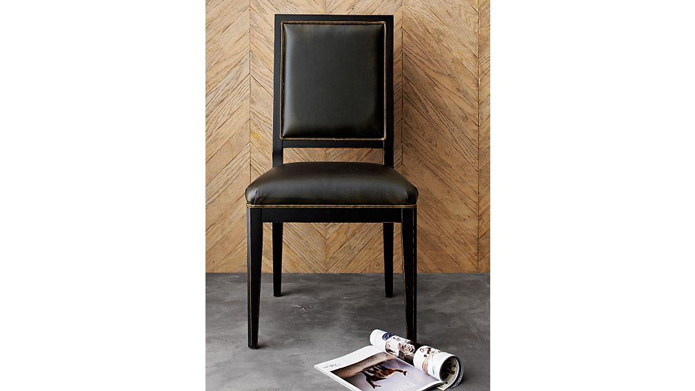 Sonata Dining Chair