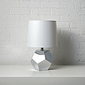 Kids Table Amp Bedside Lamps Crate And Barrel