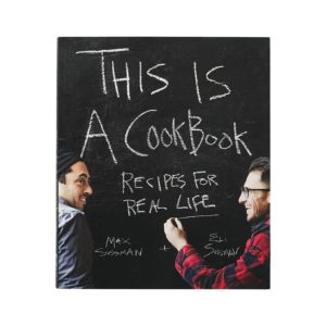 This is a Cookbook