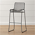 Tig Metal Dining Chair Crate And Barrel