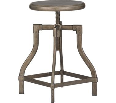 Crate and Barrel - Turner Barstool