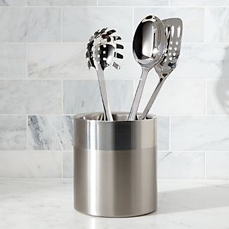 Double Wall Utensil Holder
