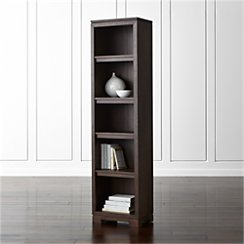 "Wells 20""x76"" Bookcase"