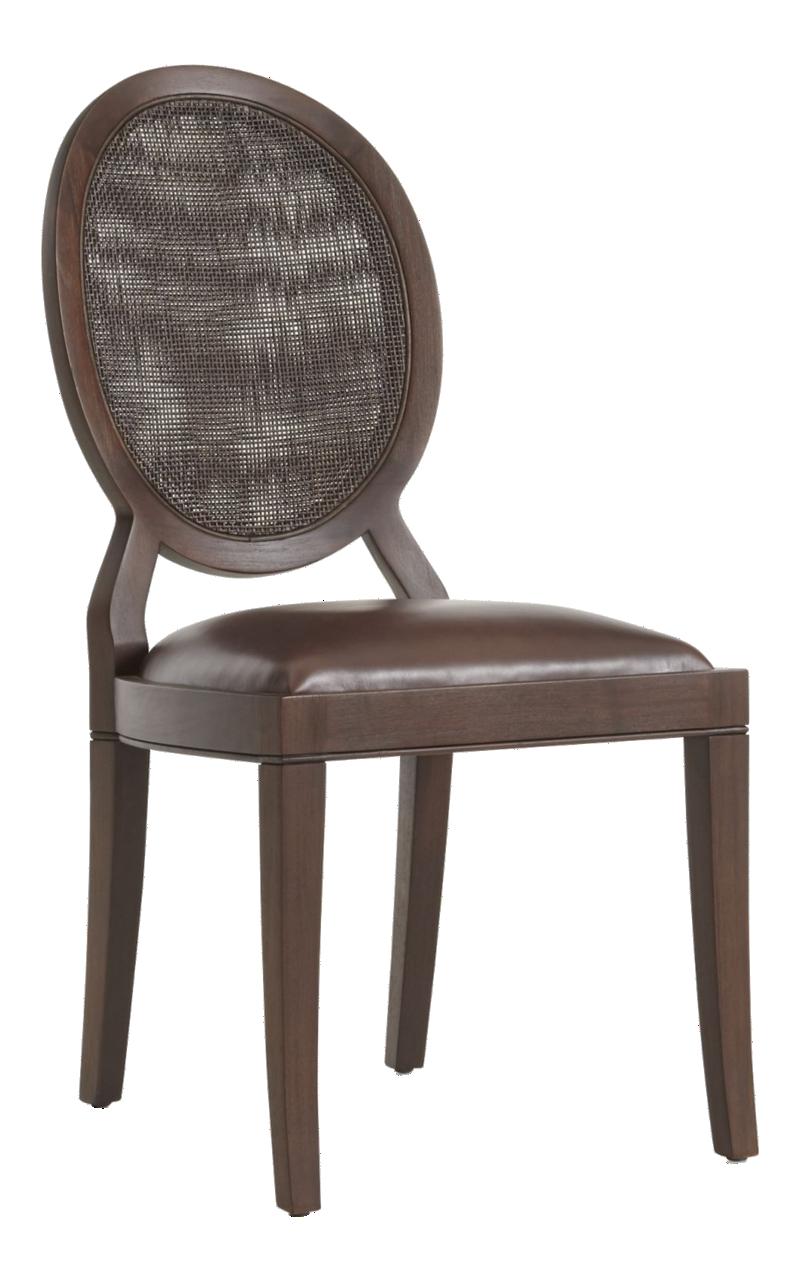 Winnetka Dark Mahogany Dining Side Chair