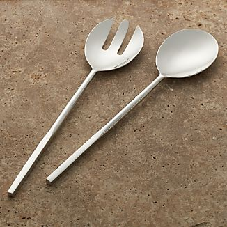 Alden 2-Piece Serving Set