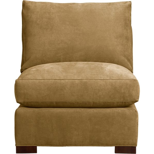 Axis Armless Sectional Chair