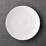 Bennett Dinner Plate