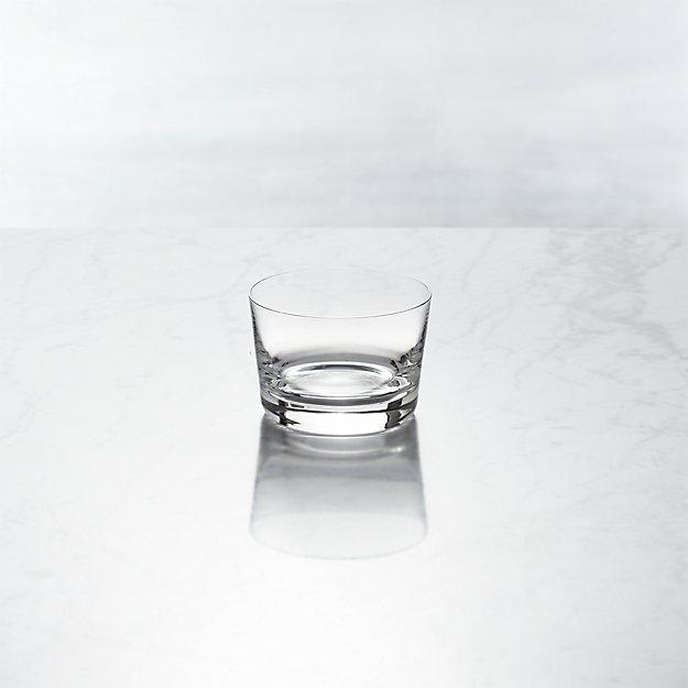 Bitty Bite Short Glass - Image 1 of 13