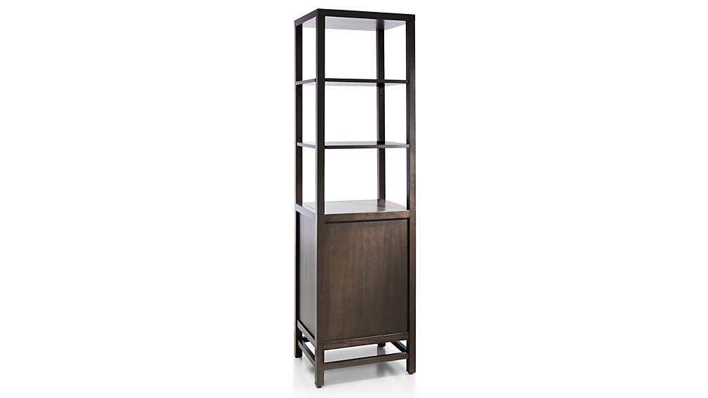 Blake Carbon Tall Bath Cabinet