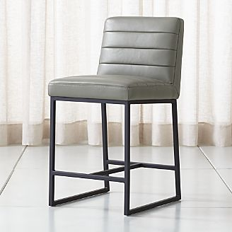 Channel Leather Counter Stool