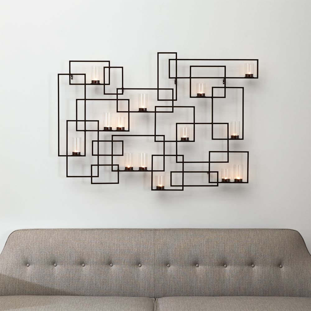 Circuit Metal Wall Candle Holder - Crate and Barrel