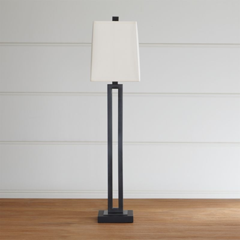 Buffet Lamps Crate and Barrel