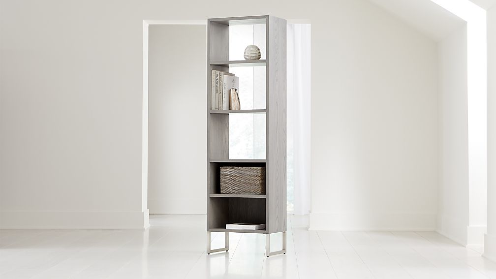 """Clybourn 22"""" Dove Bookcase - Image 1 of 6"""