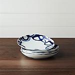 Set of 4 Como Swirl Salad Plates