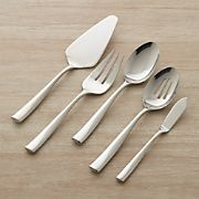 Couture 5-Piece Serving Set