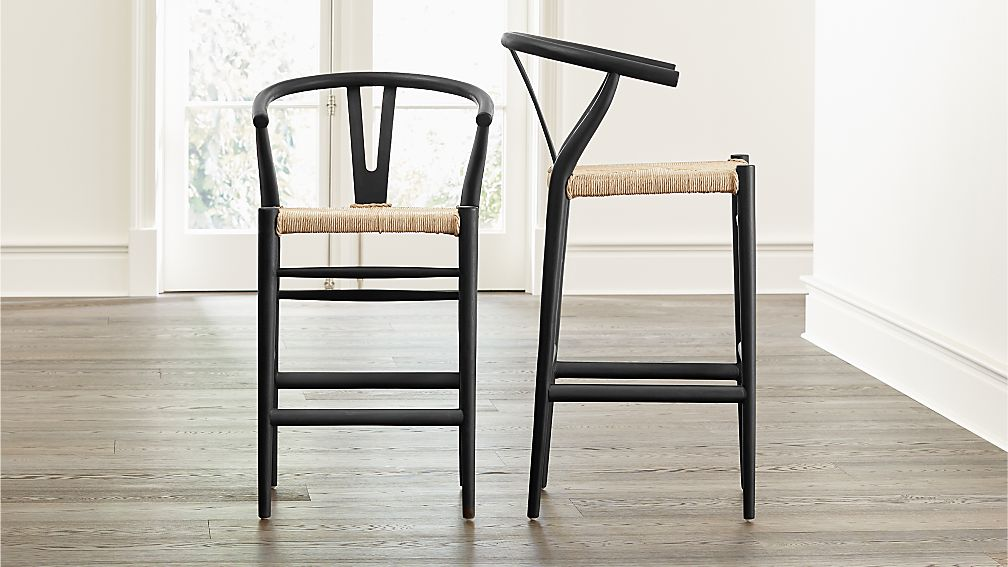 Crescent Black Rush Seat Bar Stools - Image 1 of 10
