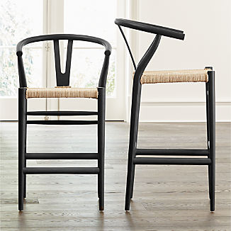 Crescent Black Rush Seat Bar Stool