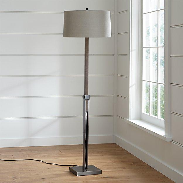 Crate and Barrel Exclusive. Denley Bronze Floor Lamp - Denley Bronze Floor Lamp Crate And Barrel