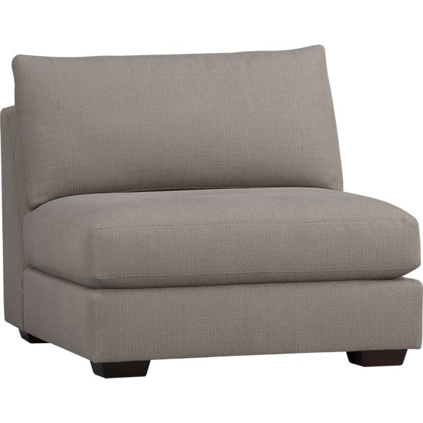 Domino Sectional Armless Chair