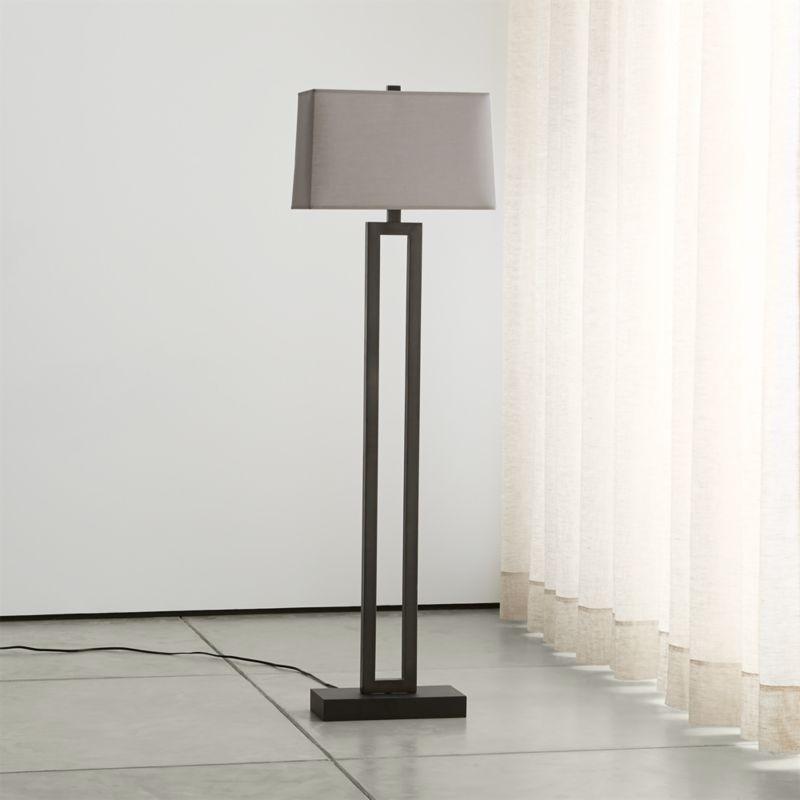 Duncan Antiqued Bronze Floor Lamp Reviews Crate And Barrel