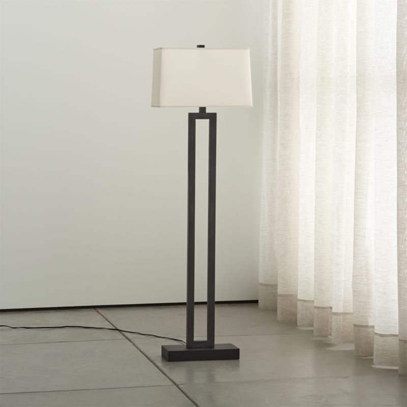Duncan Antiqued Bronze Floor Lamp Reviews Crate and Barrel