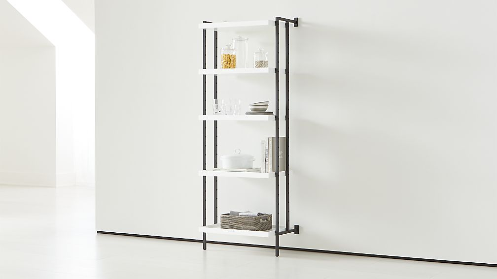 "Flex Modular 24"" 5-Shelf Full Bookcase - Image 1 of 5"