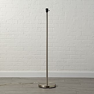 Floor lamp bases crate and barrel mozeypictures Gallery