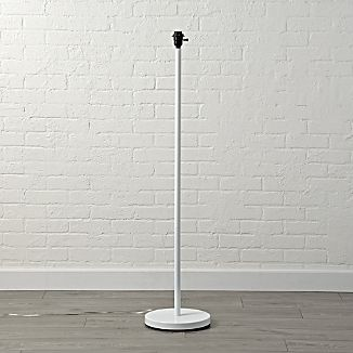 Floor lamp bases crate and barrel floor lamp bases mozeypictures Gallery