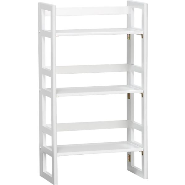 "White Folding 20.75"" Bookcase"